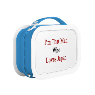 I'm That Man Who Loves Japan Lunch Box