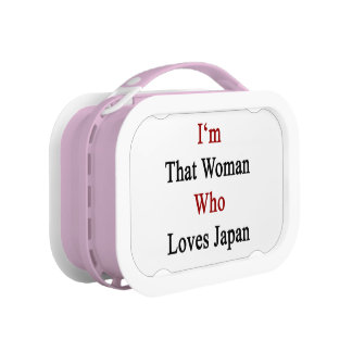 I'm That Woman Who Loves Japan Lunch Boxes