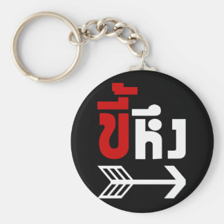 I'm with Jealous ☆ Kee Heung in Thai Language ☆ Key Ring
