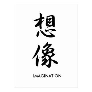 Imagination - Souzou Postcard