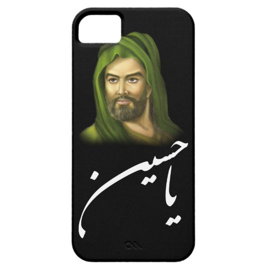 Imam Hussein iPhone case 5/5S