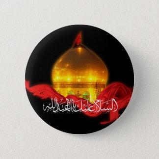 Imam Hussein shrine button