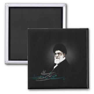 imam khamenei fridge magnet