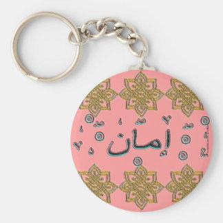 Iman Imaan arabic names Basic Round Button Key Ring