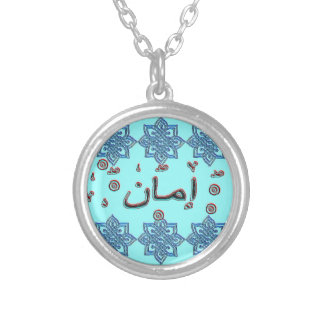 Iman Imaan arabic names Round Pendant Necklace