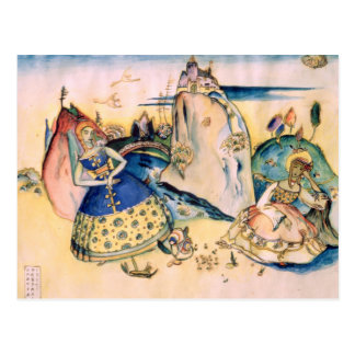 Imatra, 1917 postcard