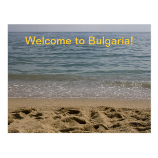 IMG_0350, Welcome to Bulgaria! Postcard