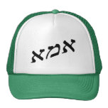 Imma In Hebrew Block Letters - 3D Effect
