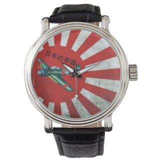 IMPERIAL JAPAN CLOCK WRISTWATCHES