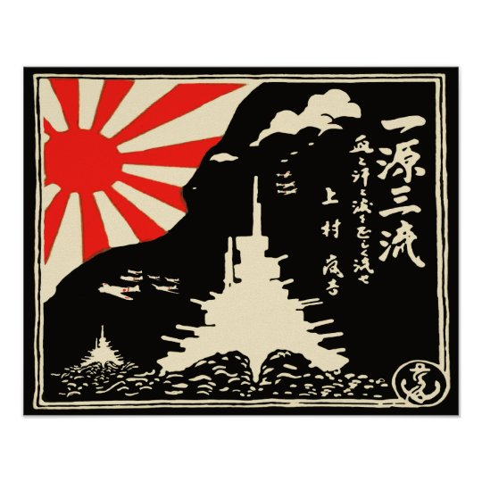 Imperial Japanese Naval Fleet Propaganda Poster