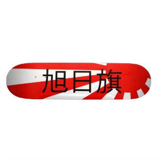 Imperial Japanese Skateboard