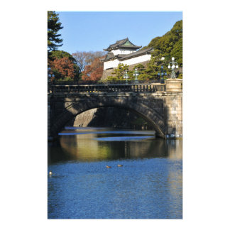 Imperial palace in Tokyo, Japan Stationery