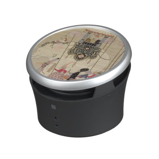 Imperial Procession (colour litho) Bluetooth Speaker
