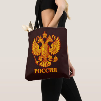 Imperial Russian Double Headed Eagle Tote Bag