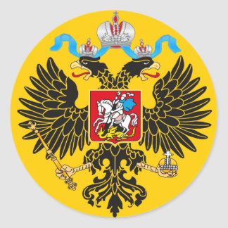 Imperial Standard of the Emperor of Russia Round Sticker