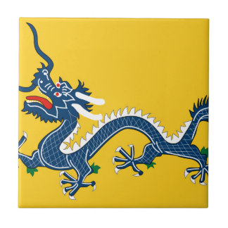 Imperial Yellow Dragon Flag, Qing Dynasty (China) Tile