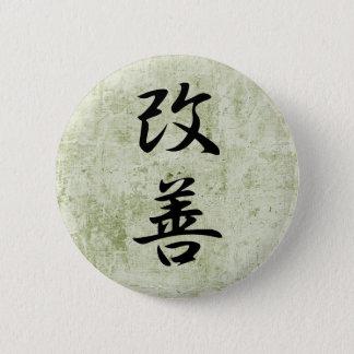 Improvement - Kaizen 6 Cm Round Badge