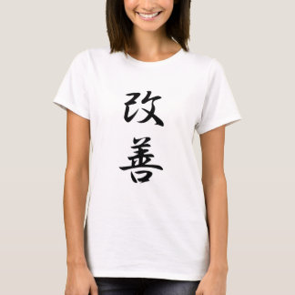 Improvement - Kaizen T-Shirt