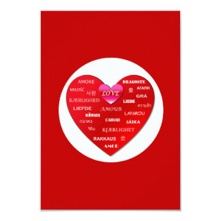 In All Languages Valentine's Day Party Invitations