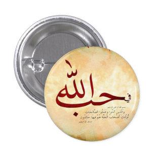 in Allah's Love   Button