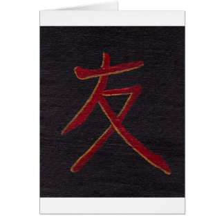 in any language, you are my friend greeting card