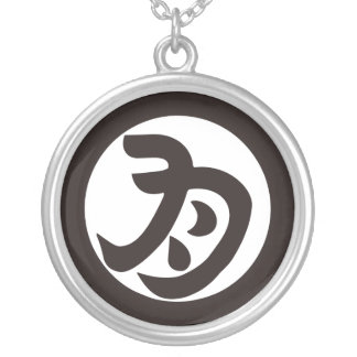 In circle letter of month custom jewelry