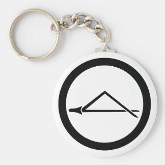 In circle one breaking pine needle basic round button key ring