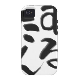 In Japanese and sly people iPhone 4 Case