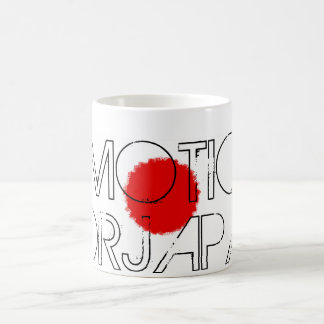 """In motion for Japan mug"" (Fund raising) Coffee Mug"