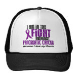 In The Fight Against Pancreatic Cancer COUSIN