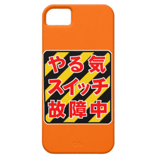 In the midst of motivation switch breakdown iPhone 5 cover