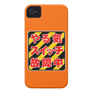 In the midst of motivation switch breakdown iPhone 4 Case-Mate cases