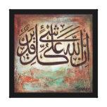 Inallaho Ala Qulle Shayin Qadeer