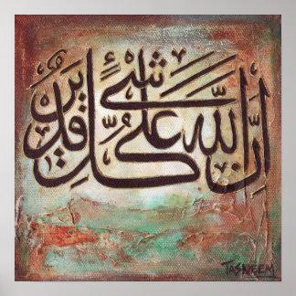 Inallaho Ala Qulle Shayin Qadeer Poster