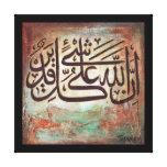 Inallaho Ala Qulle Shayin Qadeer Stretched Canvas Prints