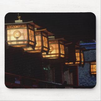 Inari Grand Shrine, Fushimi, Kyoto, Japan Mouse Pad