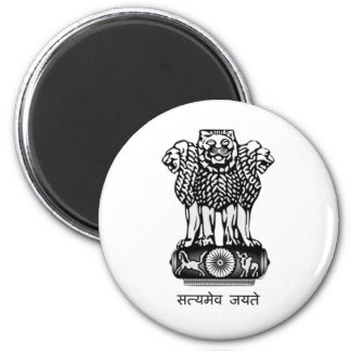 INDIA COAT OF ARMS - NATIONAL INDIA SYMBOL MAGNET