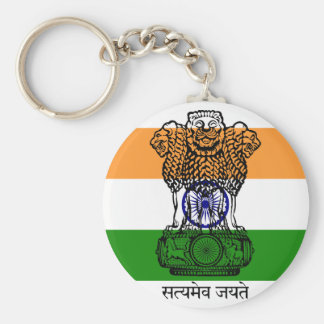 india emblem basic round button key ring