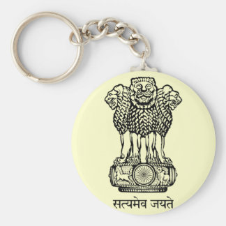 india emblem basic round button key ring