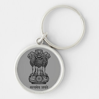 india emblem Silver-Colored round key ring