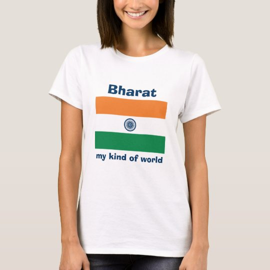India Flag + Map + Text T-Shirt