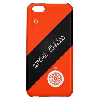 India in Telugu iPhone 5C Cover