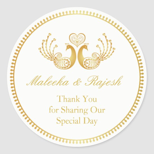 Indian Gold Pattern Modern Wedding Favour Sticker