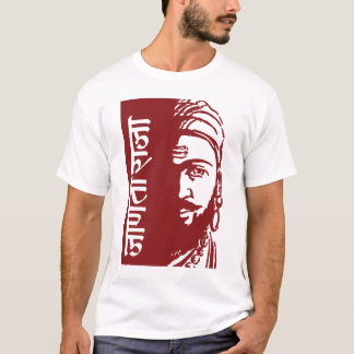 Indian Historical King Shivaji T-Shirt