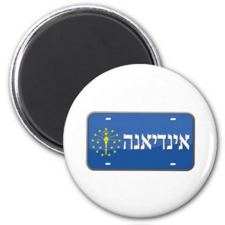 Indiana License Plate in Hebrew 6 Cm Round Magnet