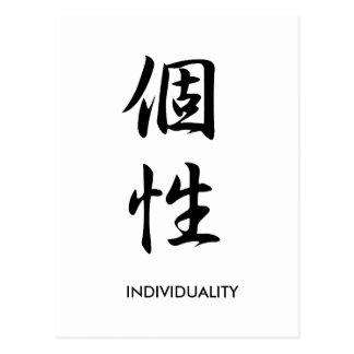Individuality - Kosei Postcard
