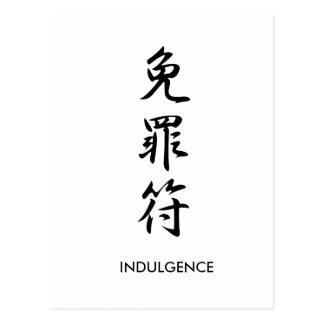 Indulgence - Menzaifu Postcard