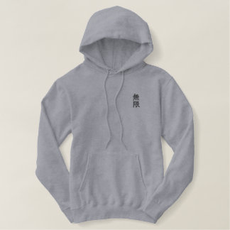 Infinity ( MUGEN ) Embroidered Hoodie