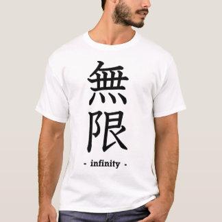 Infinity ( MUGEN ) T-Shirt