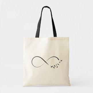 Infinity swallow symbol tote bag
